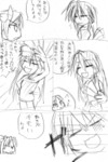 Sushintyu_01