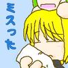 Diary_071129