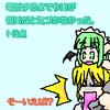 Diary_080114
