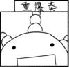 081119_gatake