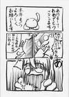 nenga_060108