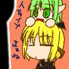 Reitaisai_zakkan_070526